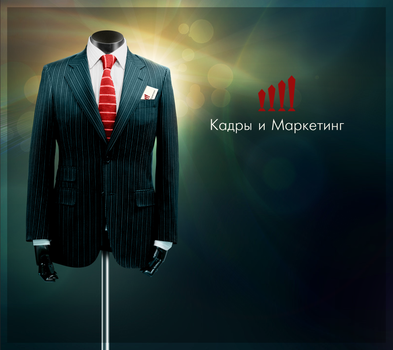 Company style by nikitaindesign