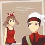 Ruby's Decision by ipokegear