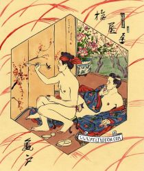 Japanese Painting by TheMaleNudeStock