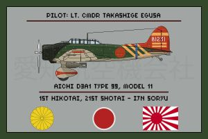Aichi D3A1 type 99, model 11 by Grevinsky79