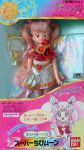 Sailor Moon SuperS Talking Chibi Moon Doll by aleena