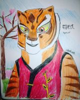 Tigress 4-9-16 by Africa2000