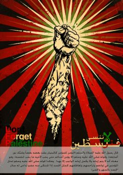 Dont forget Palestine by AhmedGalal