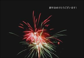Happy New Year by Kanashii-Hito