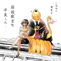 [Assassination Classroom] graduation time by a-zebra-was-here