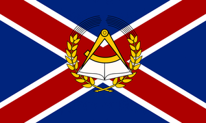 British Communist Flag Commission by Party9999999