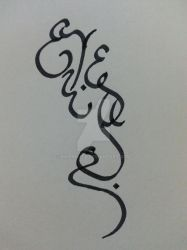 Greek Calligraphy I AM by Marahuta