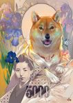Man's best friend.  Japan. 5000 yen by LimKis