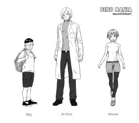 Dino Mania Character Design by Aroonna