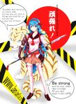 Be strong by JamJamCat