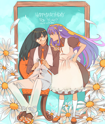 Mousse and Shampoo Happy Birth Day by WXdeviant