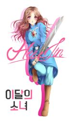 Heejin as Nausicaa (White) by Rurutia8