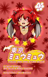 Tokyo Mew Mew Sucre Glace   Volume 1 Cover (ver2) by MSTieMiss