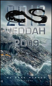 Jeddah 2009 - The Movie by falsafat
