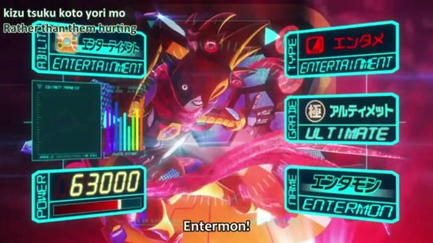 Entermon: Appli Drive Duo Form by Manniey