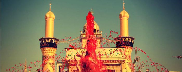 Non Muslim Perspective On The Revolution Of Imam Hussain: Karbala On HolyPlaces