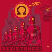 The Resistance - tee by InfinityWave
