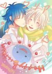 -- DMMD: Happy Birthday Clear! -- by Kurama-chan