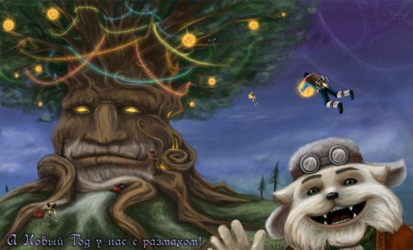 New Year in a big way! 'Allods Online' by Roannia