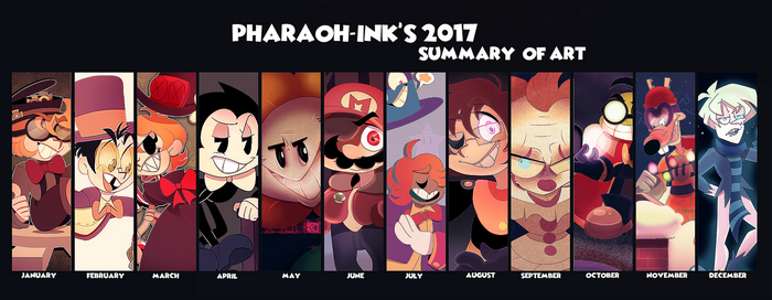 art summary 2017 by Pharaoh-Ink