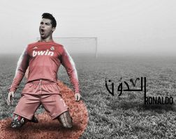 Design For Ronaldo by AmrYasserDesigner