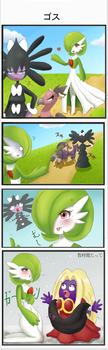 Comic- Wannabe Goth by Lampent