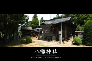 Hanazurainani Temple 5 by Keith-Killer