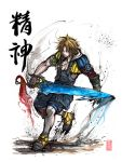 Tidus from Final Fantasy with calligraphy Spirit by MyCKs