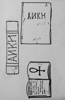 Daily Sketch #7: Ancient Tome by lexigogesnally