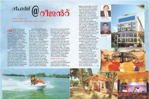 magazine layout 7 by hereisanoop