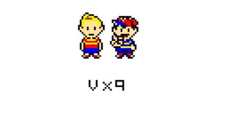 Ness and Lucas by VX9