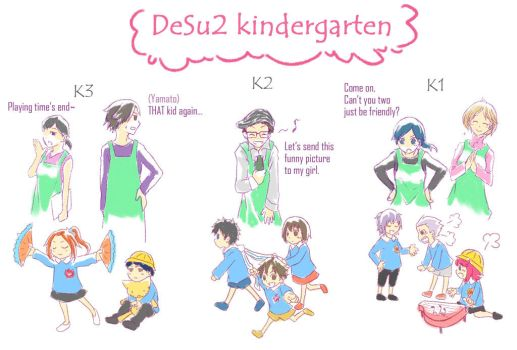 DeSu2 kindergarten by KoujiT