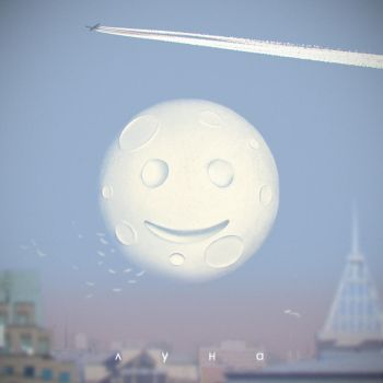 Full Moon with face by AlexeyRudikov