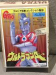 Ultraman Ace Vinyl Kit by Legrandzilla