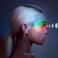 Ariana Grande Hypnotized by the Lights by hypnospects
