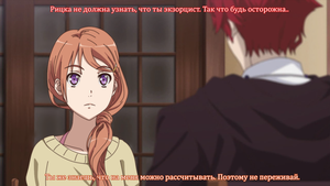 Dance with Devils OC - Fake screenshot #1 by SelenaUmino666