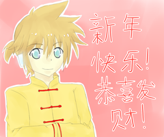 Happy Chinese New Years 2012 by iLuffMehh