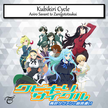 Kubikiri Cycle [Aoiro Savant to Zaregototsukai] by Tobinami