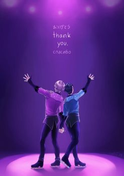 Thank You by Sellue