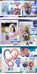 Cameos -all sold out- by FanasY