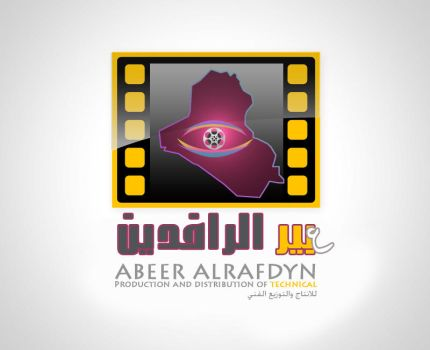 ABEER by IQ-Colors