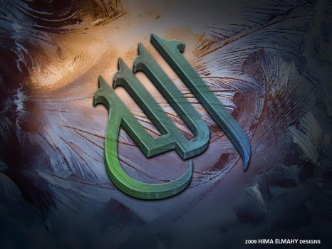 ALLAH by jooyousef