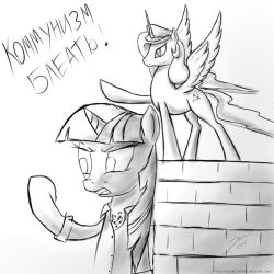 twilight sparkle - communist by rule1of1coldfire
