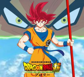 Dragon Ball Super Broly my poster by gonzalossj3