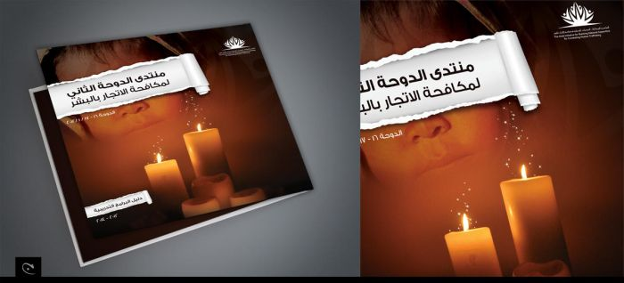2nd QFCHT manual design by noorsalah