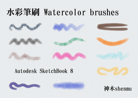 Watercolor brushes(Autodesk SketchBook 8) by hong-hui-lin-shenmu