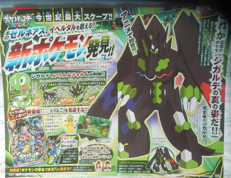 Zygarde Forms and More by KrocF4