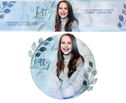 Madelaine Petsch Blue by wolvlevan