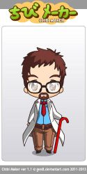 ChibiMaker Gordon Freeman by StevenCojo