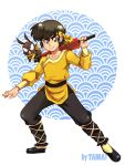 Ryoga by LazyTurtle